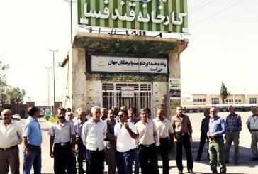 تجمع کارگران بیکار شده کارخانه قند فسا