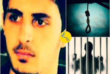 اعدام مخفیانه و ثبتنشده یک زندانی در زندان سقز