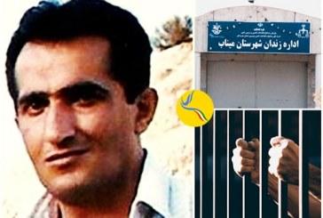 تداوم مخالفت دادستانی با درخواست مرخصی کمال شریفی