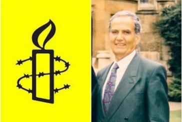 بیانیه عفو بین الملل در خصوص وضعیت نامساعد کمال فروغی در زندان اوین