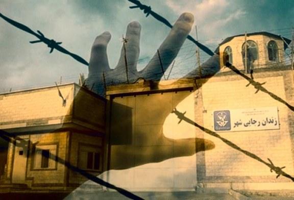 خودکشی یک زندانی در زندان رجایی شهر
