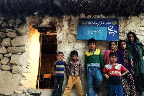 تحصیل دانشآموزان روستاهای ایذه در محل نگهداری حیوانات