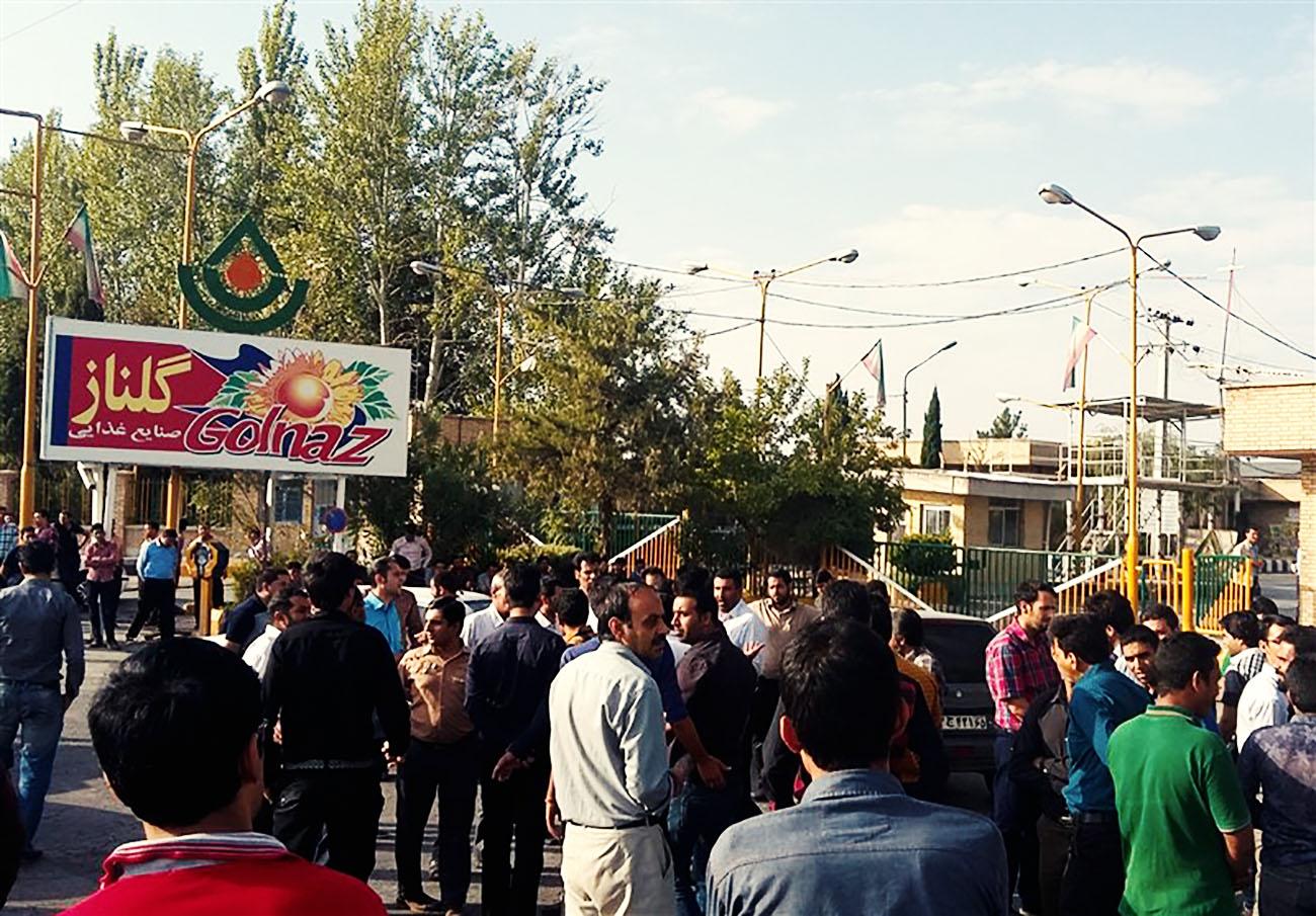 کارخانه روغن نباتی گلناز کرمان تعطیل شد/۸۰ درصد کارگران اخراج شدند
