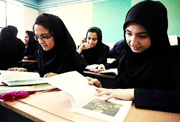 ریزش دانشآموزان دختر متوسطه اردبیل به دلیل ازدواج زودهنگام