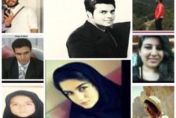 هشت شهروند بهایی از حق تحصیل محروم شدند