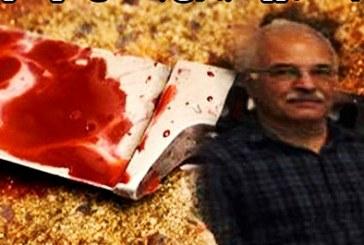 شرح جزییات قتل یک شهروند بهایی در یزد و درخواست خانواده برای رسیدگی عادلانه به پرونده