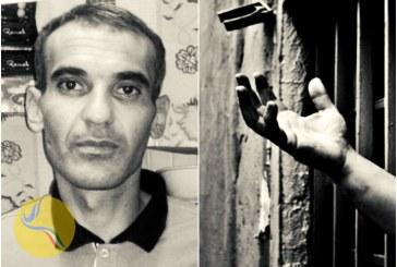 وضعیت نامساعد احمد رمضان کمال در زندان قزوین/ عدم رسیدگی درمانی