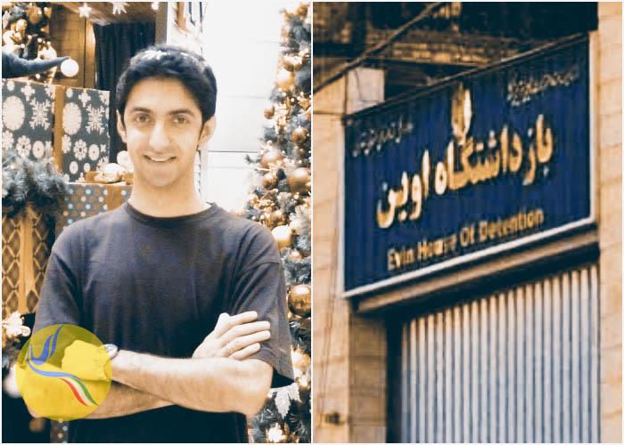 اعتصاب غذای امیرحسین صیرفی در زندان اوین