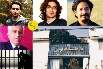 نامه جمعی از زندانیان سیاسی در اعتراض به شرایط حاد و ناسالم بند هشت زندان اوین