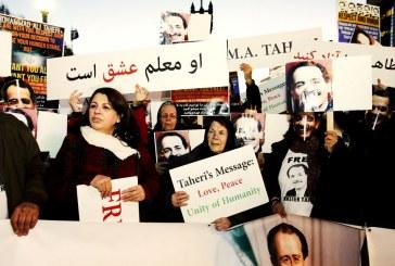 خواهر محمد علی طاهری: پس از قرار منع تعقیب نمی دانیم دیگر به چه دلیل با آزادی او ممانعت می شود
