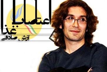 آرش صادقی در آستانه هشتمین روز از اعتصاب غذا/ عدم واکنش مسئولین قضایی