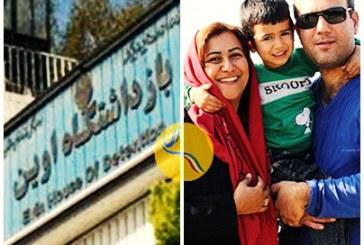 گزارشی از وضعیت آزیتا رفیعزاده؛ شهروند بهایی محبوس در زندان اوین