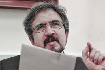 ایران در واکنش به گزارش آمریکا درباره قاچاق انسان: «اینگونه گزارشها بهمنظور خدشهدار کردن وجهه جمهوری اسلامی تهیهشدهاند»