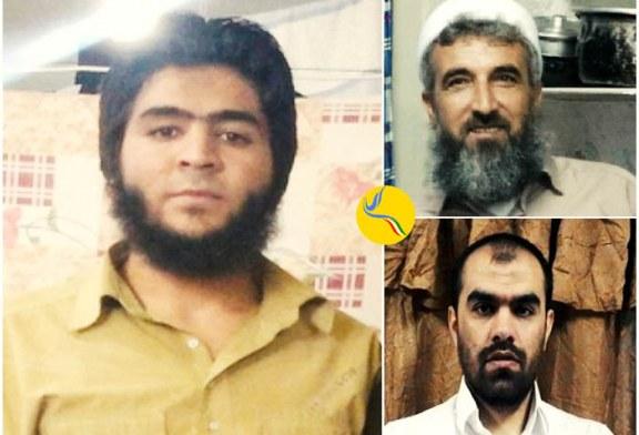 تقلیل حکم سه زندانی سنی مذهب زندان رجایی شهر به پانزده سال حبس