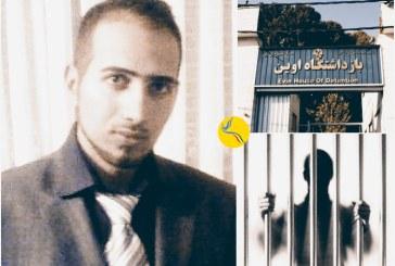حسن سیسختی در هشتمین سال حبس؛ محروم از حق مرخصی