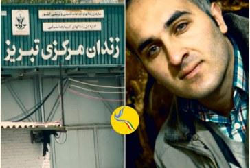 با درخواست آزادی مشروط حسین علیمحمدی مخالفت شد