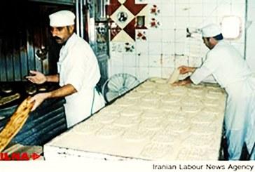 سازمان تامین اجتماعی در حق کارگران خباز کوتاهی میکند