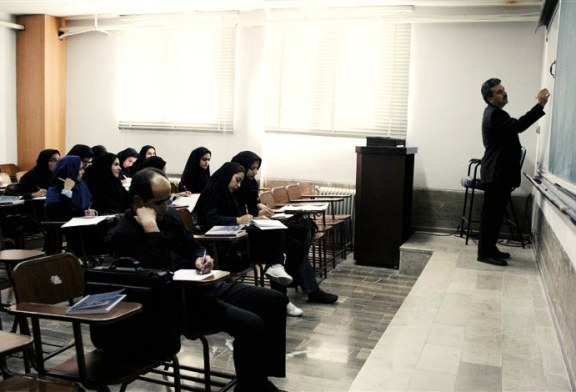 تبعیض آمیز و غیرانسانی: ممنوعیت از تحصیل دانشجویان دارای بیماری و معلولیت در دانشگاه فرهنگیان
