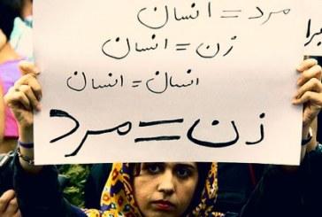 حقوق زنان در سالی که گذشت: تلاش برای خانهنشین کردن زنان
