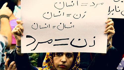 بیست ممنوعیت عجیب و غریب برای زنان ایرانی