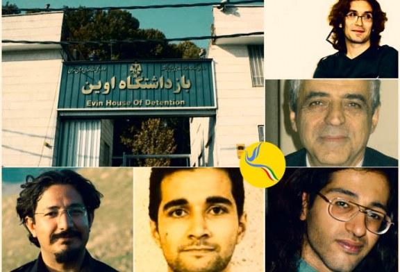 اعلام روز اعدام در زندان اوین؛ برگزاری مراسم نه به اعدام در روز بنیانگذار حقوق بشر