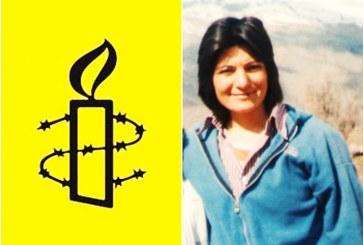نگرانی عفو بینالملل از وضعیت نامساعد زینب جلالیان در زندان خوی