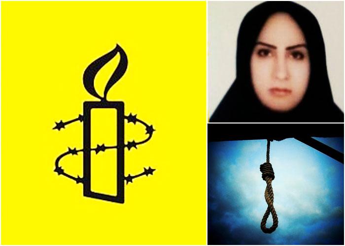 هشدار عفوبین الملل درباره اعدام قریب الوقوع زینب سکانوند، زندانی ۲۲ ساله