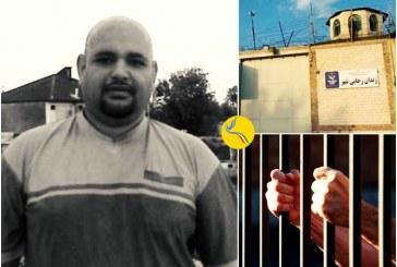 سهیل بابادی؛ ۵۳ ماه حبس بدون مرخصی