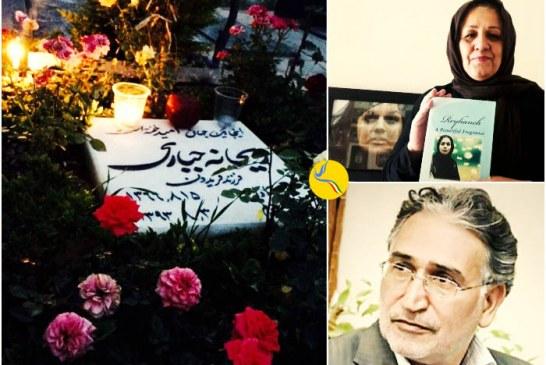 بازداشت شعله پاکروان و محمد نوری زاد در سالگرد اعدام ریحانه جباری