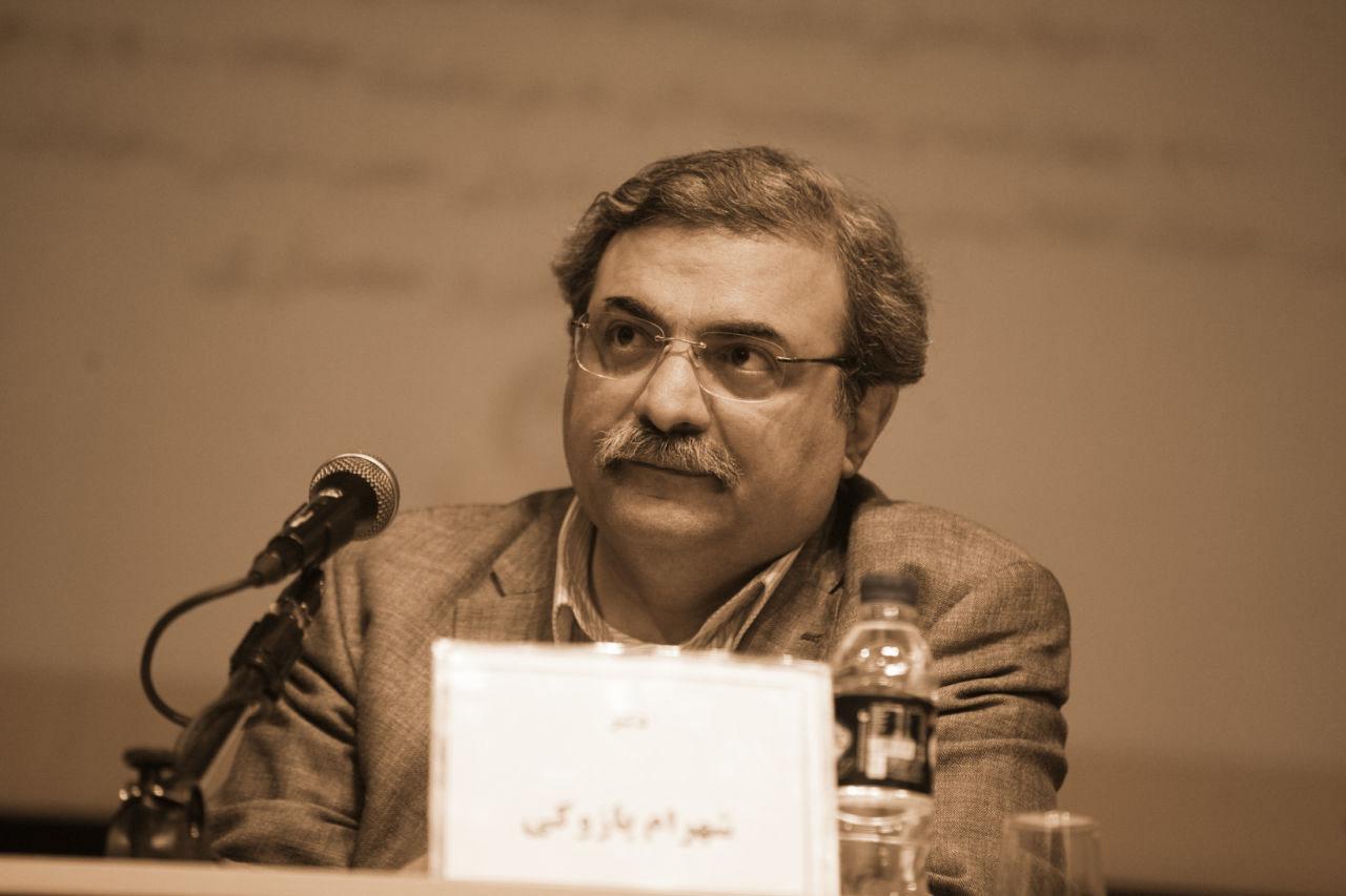 مخالفت با ادامهٔ تدریس دکتر شهرام پازوکی در دانشگاه آزاد