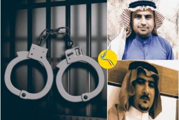 دو فعال فرهنگی در اهواز بازداشت شدند