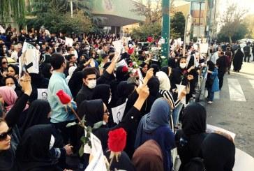 گزارش تصویری از پنجمین تجمع مسالمت آمیز هواداران محمدعلی طاهری/ یورش مجدد نیروهای امنیتی