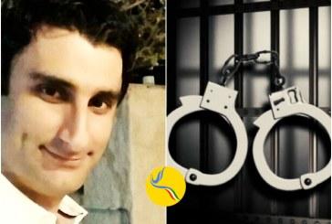 بازداشت یکی از هواداران عرفان حلقه در اصفهان