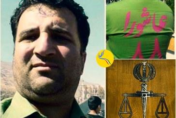 برگزاری دادگاه برای محمد نجفی به اتهام «تبلیغ علیه نظام»