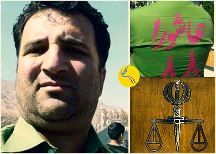 تفهیم اتهام و تعیین وثیقه دویست میلیون تومانی برای محمد نجفی