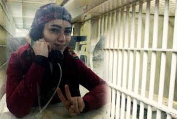 بند زنان زندان اوین خیلی مهجور است/ گفت و گو با مریم شفیعپور