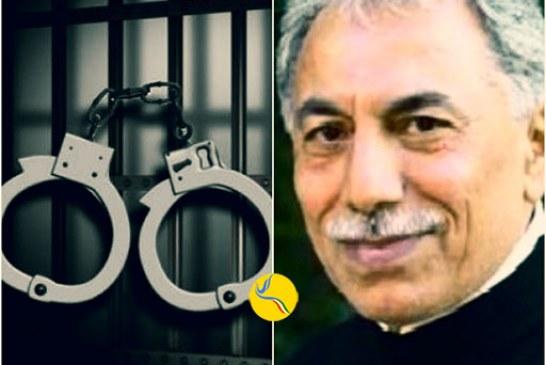 بازداشت یک شهروند بهایی در مشهد جهت اجرای حکم حبس