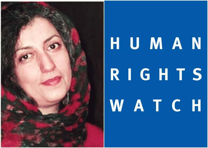 دیدبان حقوق بشر: حکم زندان نرگس محمدی ناعادلانه است