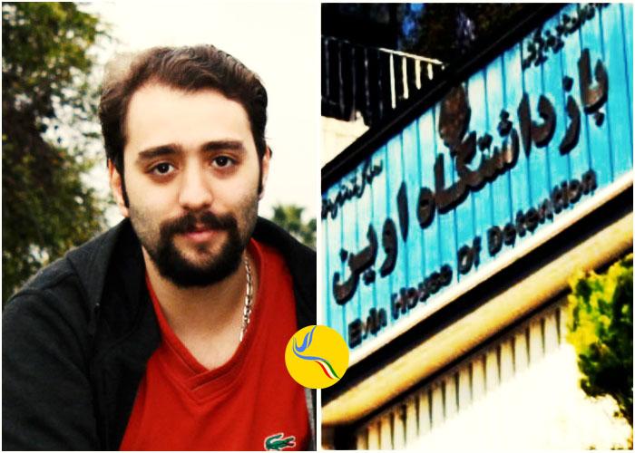 بازگشت نوید کامران به زندان اوین با پایان مرخصی