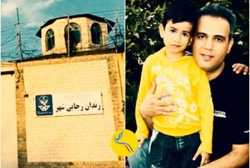 پیمان کوشکباغی از زندان اوین به زندان رجاییشهر منتقل شد