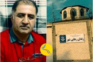 کوروش زیاری؛ زندانی بهایی محروم از حق مرخصی و آزادی مشروط