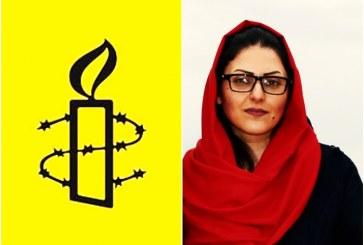 اعتراض عفو بین الملل به بازداشت غیر قانونی گلرخ ایرایی