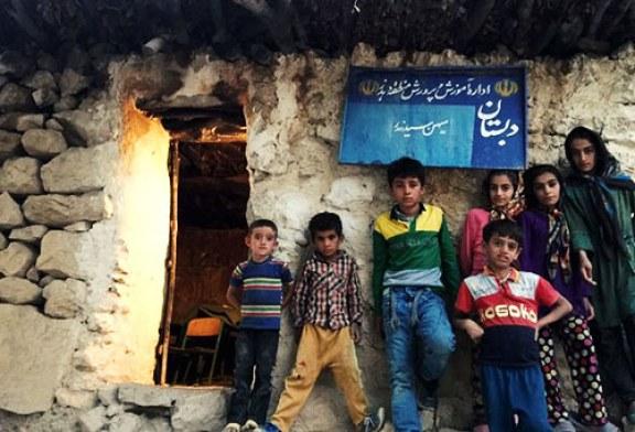 کلاس درس کانکسی روستای سیدخدر در بیایان رها شده