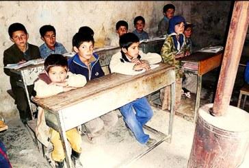 شصت درصد مدارس بخش مرکزی شهر تهران فرسوده هستند