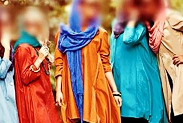 یازده عضو شبکه مدلینگ در زاهدان بازداشت شدند
