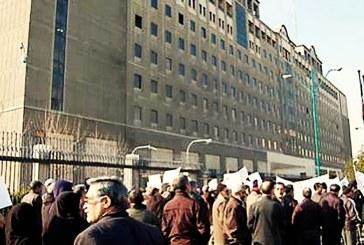تجمع نیروهای شرکتی مخابرات مقابل مجلس
