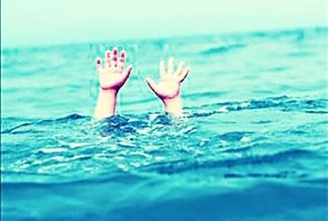 مرگ یک کودک سه ساله بر اثر سقوط در کانال بدون سرپوش فاضلاب در اهواز