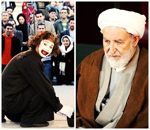 محمد یزدی: با اجرای تئاتر خیابانی مخالفیم