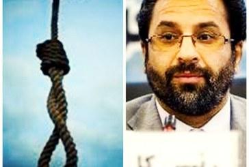 رئیسکل دادگستری کرمانشاه: مجازات اعدام در مبارزه با مواد مخدر بازدارنده است