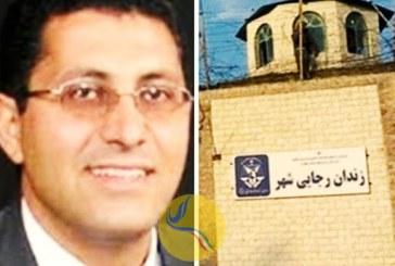 گزارشی از وضعیت سیامک صدری؛ زندانی بهایی محروم از حق مرخصی و آزادی مشروط